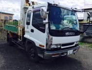 Used Isuzu FORWARD Dump (1994)