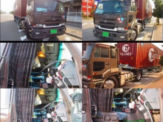 Used UD BIGSUM TRAILER Trucks KL-CK552BHT (2001)