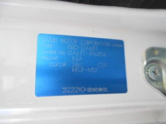 Used Suzuki Carry Truck Mini Truck EBD-DA63T (2007)
