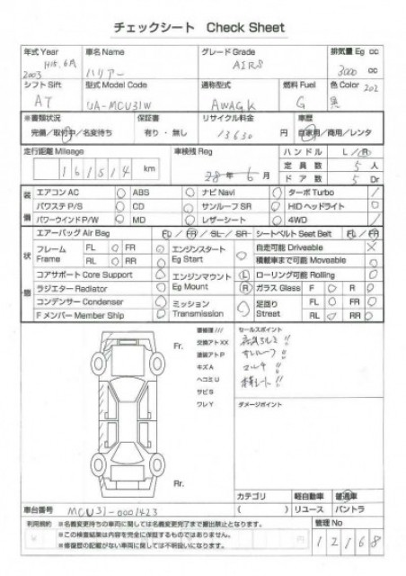 damaged toyota harrier 2003 best price for sale and export in japan rh eautobazaar com 2002 Toyota Tacoma Wiring Diagram 2002 Toyota Tacoma Wiring Diagram
