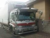Used-Isuzu-FORWARD-Trucks_1454927137.jpg