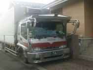 Used Isuzu FORWARD Trucks FRD34L4 (2000)
