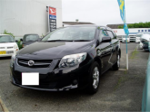 Used-Toyota-Corolla-Fielder-Wagon_1467270467.PNG