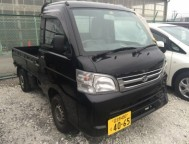 Damaged Daihatsu Hijet Mini Truck S211P (2013)