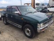 Used Nissan Datsun Pick Up BMD21 (1996)