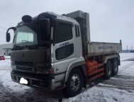 Used Mitsubishi Fuso Super Great Dump FV50JJXD (2004)