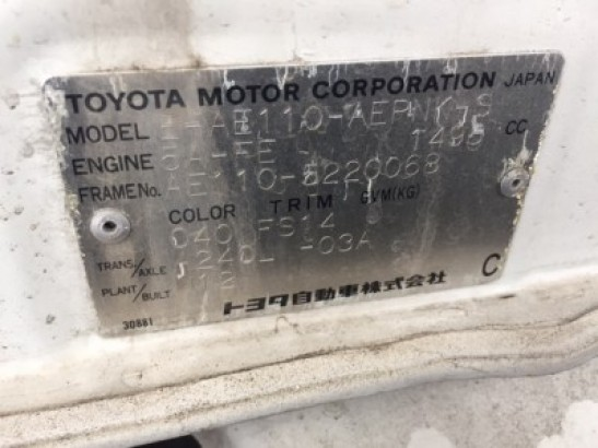 Used Toyota Corolla Sedan Sedan E-AE110 (1998)
