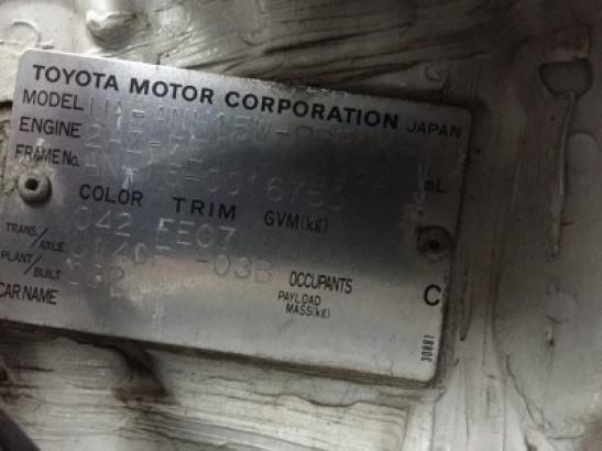 Used Toyota Alphard Wagon UA-ANH15W (2004)
