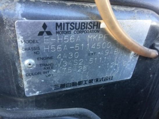 Used Mitsubishi Pajero Mini SUV H56A (1997)