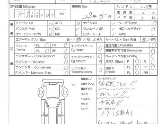 Used Hino PROFIA Trucks FN1EYWA (2006)