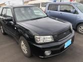 Used-Subaru-Forester-Wagon_1574929131.jpg