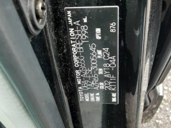 Used Toyota Voxy SUV DBA-AZR65G (2006)