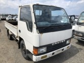 Used-Mitsubishi-Canter-Guts-TRUCK_1585123167.jpg