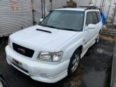 Used-Subaru-Forester-SUV_1585646920.jpg