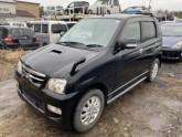 Used-Daihatsu-Terios-kid-SUV_1585795751.jpg