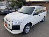Used-Toyota-Probox-Van-Van_1586755052.jpg