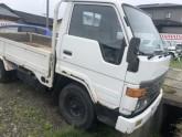 Used-Toyota-Dyna-TRUCK_1593586618.jpg