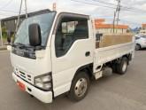 Used-Isuzu-ELF-TRUCK-PB-NKS81A-2003_1593684796_5.jpg