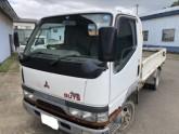 Used-Mitsubishi-Canter-Guts-TRUCK_1594373591.jpg