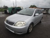 Used-Toyota-Corolla-Fielder-STATION-WAGON_1595931219.JPG