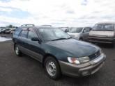 Used-Toyota-Corolla-Touring-STATION-WAGON_1596183447.JPG