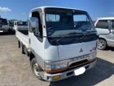 Used-Mitsubishi-Canter-Guts-TRUCK_1600947660.jpg