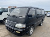 Used-Toyota-HIACE-WAGON-STATION-WAGON_1601257765.jpg