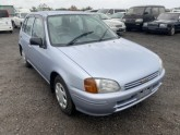 Used-Toyota-Starlet-Coupe_1601893048.jpg