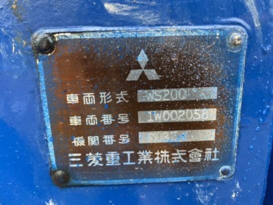 Used Mitsubishi Wheel Loader WS200 (0)