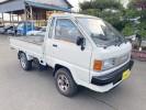 Used-Toyota-TOWNACE-TRUCK-TRUCK-S-CM60-1992_1592276663.jpg