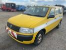 Used-Toyota-Probox-Van-Van-DBE-NCP150V-2011_1599486663.jpg
