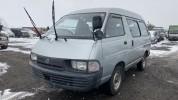 Used-Toyota-TOWNACE-VAN-Van-KB-CR36V-1995_1613995567.jpg