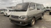 Used-Toyota-HIACE-WAGON-Wagon-KD-KZH106W-1996_1618990352.jpg